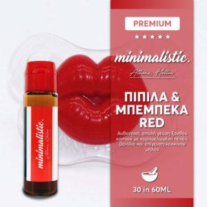 Minimalistic Liquid