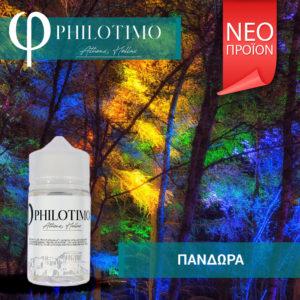 Philotimo