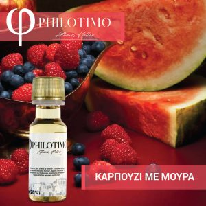 Philotimo Liquid
