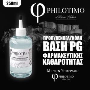Philotimo PG